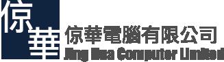 Jing Hua Computer Limited